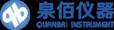 上海泉佰仪器有限公司 - 实验室仪器优质供应商